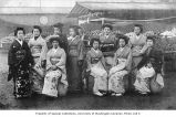 Group of Japanese women in traditional clothing, n.d.