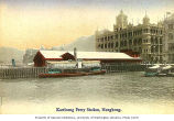 Kowloon Ferry Station, Hong Kong, n.d.