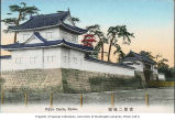 Nijiyo Castle, the Kyoto residence of the Tokugawa Shogun, ca. 1912