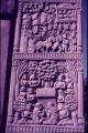 North Torana panel with Four Drives and Preaching Shakyas, from the Great Stupa, Sanchi, Madhya...