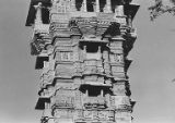 East facade on the sixth, seventh and eighth stories of Kumbha's Kirttistambhin, Chittorgadh,...