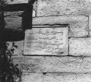 Arabic-Persian inscription by Humayun on the Chaurasi Khamba, Gujari Mahal, Gwalior Fort, Gwalior,...