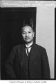 Admiral Tsai-Ling Kan, Seattle, February 3, 1922