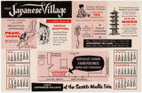 Promotional leaflet for Japanese Village, Seattle World's Fair, 1962
