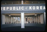 Republic of Korea Pavilion, Seattle World's Fair, 1962