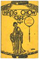 Hang Chow Cafe menu, ca. 1940