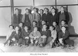 Chinese Businessmen's Club, Seattle, 1938