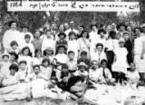 Group portrait of children and teachers from the Tientsin Jewish School, 1926