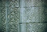 Close up of stone fretwork on the Cifte Minareli Medrese