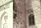 Inscriptions on the outside walls of the Ulu Cami in Adiyaman