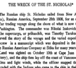 "The Wreck of the ""St. Nicholas"""