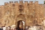Lions' Gate in the Old City of Jerusalem