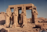 Colonnade of the First Courtyard, Ramesseum, Thebes, Egypt