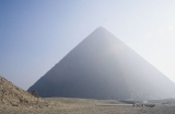 Pyramid of Khufu (Cheops)