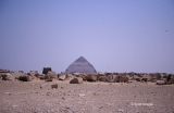 Bent Pyramid from the North