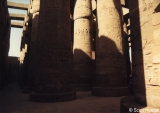 Base of pillars, Great Hypostyle Hall, Temple of Amon (Karnak, Egypt)