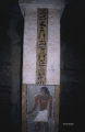 Painted Pillar in Tomb of Nobles