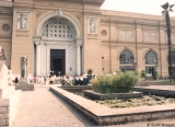 Cairo Museum, entrance courtyard (center), looking North