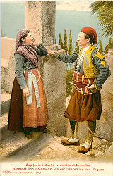 Illustration of woman and man in costume, Dubrovnik, Croatia (former Yugoslavia), circa 1930-1937