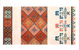 Embroidery sample, unidentified town, Macedonia (Southern Serbia, former Yugoslavia), circa...
