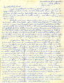 Kenji Okuda letter to Norio Higano regarding his experiences in Camp Harmony (Puyallup Assembly...