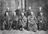 David Josiah Brewer seated with other Supreme Court Justices- Justice Peckham, Shiras, Harlan,...