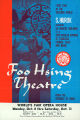Foo Hsing Theatre at the World's Fair Opera House, October 8-13, 1962 (front and back cover only)