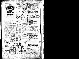 March 29, 1905 Page fourSaloon licenses free in this cityChance to advertise the city