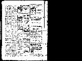 July 30, 1905 Page two