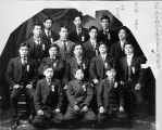 Asahi Club members and theater performers, Seattle, ca. 1910
