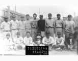 Fuji Baseball Team of Portland, ca. 1928