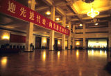 Great Hall of the People in Tiananmen Square, Beijing, China, April 1982