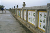 Bridge with relief sculptures, China, February 1986