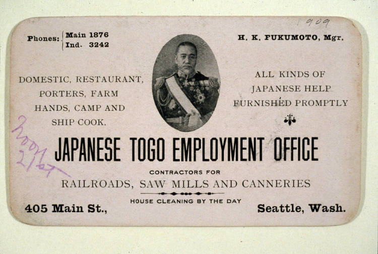 Business Card For Japanese Togo Employment Office Seattle 1909
